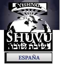 logo_shuvu_web_espana_228x200